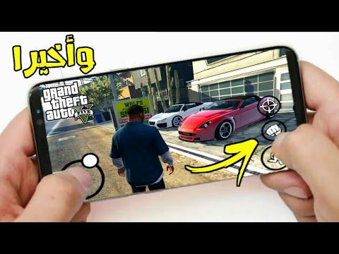 تحميل لعبة جراند ثفت أوتو 5 GTA مجاناً والتعرف على الأكواد الخاصة باللعبة