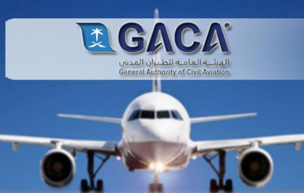 إجراءات جديدة في السعودية للتحقق من تحصين المقيمين قبل مغادرة السعودية