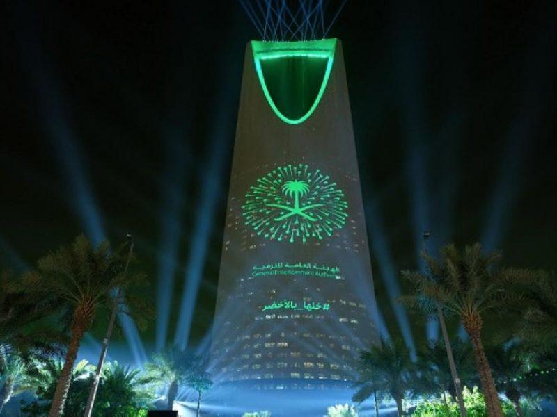 فعاليات اليوم الوطني السعودي 91 في الرياض 1443
