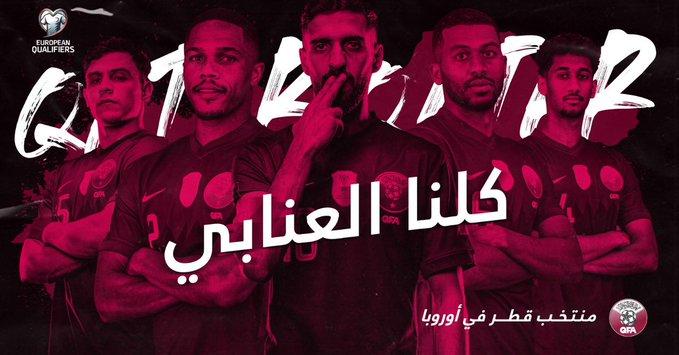 القنوات الناقلة لمباراة قطر والبرتغال في تصفيات كأس العالم 2022