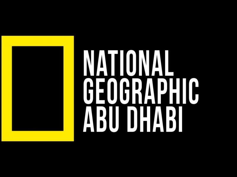 تردد قناة ناشيونال جيوغرافيك الجديد 2021 على نايل سات وعرب سات مجانا