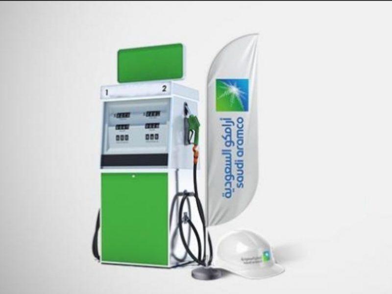 إعلان شركة أرامكو اليوم أسعار البنزين الجديدة في السعودية لشهر سبتمبر 2021