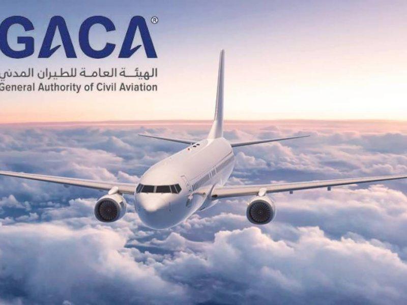 هيئة الطيران المدني تعلن عن إجراءات جديدة للقادمين إلى المملكة العربية السعودية 1443