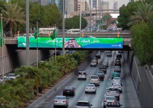 صور احتفالات السعوديين في اليوم الوطني الـ 91 لعام 1443 هجري