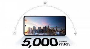 سعر ومواصفات سامسونج جالكسي ام 52 فايف جي Galaxy M52 5G