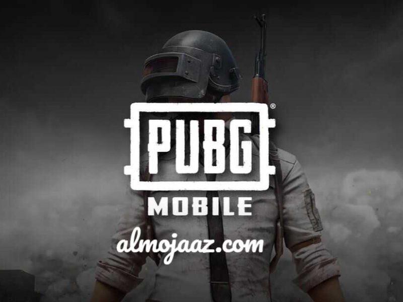 تحميل تحديث ببجي موبايل 1.6 PUBG Mobile للأندوريد والأيفون 2021