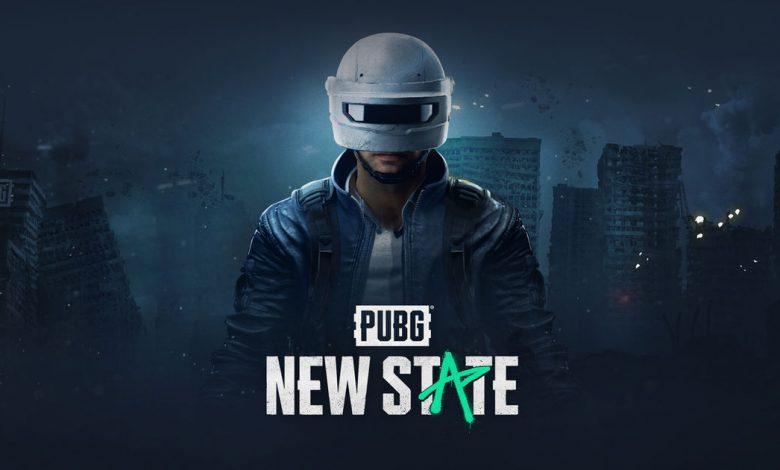 تحميل لعبة ببجي نيو ستيت Pubg New State 2021 الإصدار الأخير لكافة الأجهزة المحمولة
