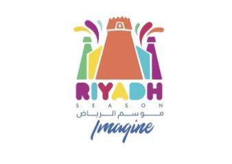 موعد بدأ موسم الرياض الثاني لعام 2021 وشعاره