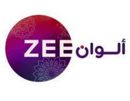 تردد قناة زي الوان الجديد 2021 على كافة الأقمار الصناعية