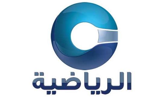 تردد قناة عمان الأرضية الرياضية 2021 الناقلة لمباراة عمان واستراليا تصفيات كأس العالم