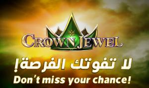 توقيت عرض كراون جول موسم الرياض WWE CROWN JEWEL