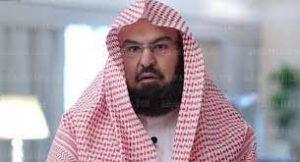 حقيقة خبر وفاة الشيخ عبد الرحمن السديس امام الحرم