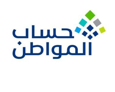 رابط الاستعلام عن حساب المواطن برقم الهوية وحالة الدعم المستحق للدفعة الجديدة 47