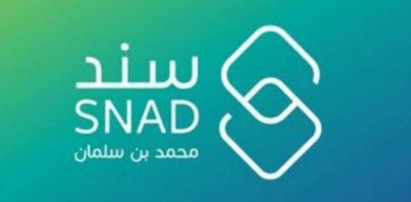 رابط التسجيل في سند محمد بن سلمان لتيسير الزواج 1443هـ