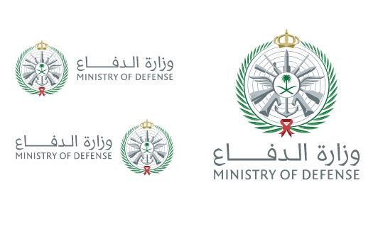 رابط التسجيل للتجنيد الموحد في وزارة الدفاع السعودية 1443 هـ