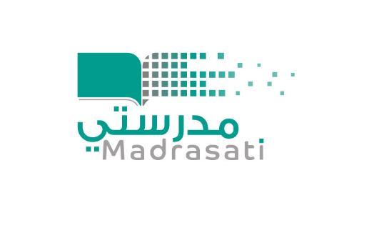 رابط منصة مدرستي التعليمية 2021 التعليم عن بعد وزارة السعودية