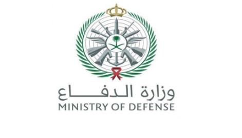 رابط وخطوات التقديم على وظائف وزارة الدفاع السعودية 1443 هـ