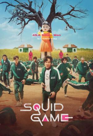 تفاصيل مسلسل لعبة الحبار Squid Game الكوري 2021