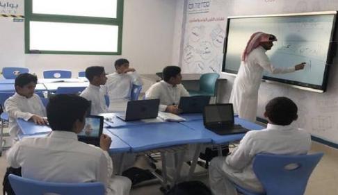 موضوع تعبير عن يوم المعلم 2021 التعليم السعودي يحتفل بيوم المعلم السعودي
