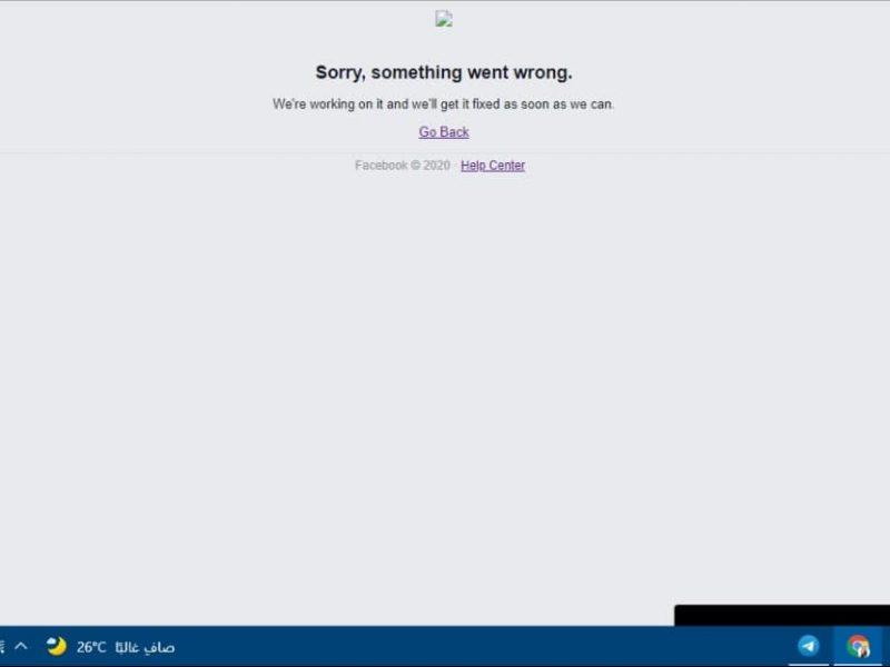 فيسبوك يعود للنبض من جديد.. إليك اخر التطورات بموضوع توقف فيسبوك و واتساب