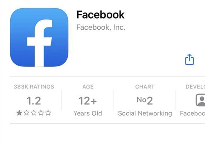 سبب توقف فيسبوك و واتساب وانستجرام عن العمل 2021