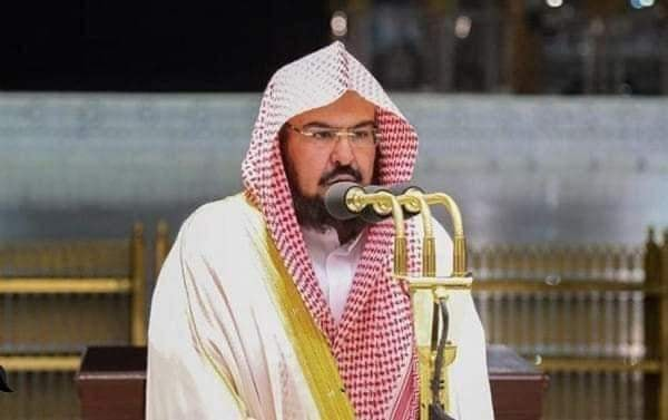 The fact of the death of Sheikh Abdul Rahman Al-Sudais, head of the affairs of the Two Holy Mosques