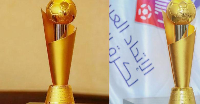 خطوات حجز وشراء تذاكر مباريات بطولة كأس العرب فيفا 2021